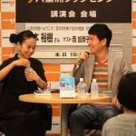 【ゲスト:西加奈子さん】「いるか句会へようこそ!」出版記念イベント