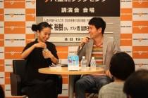西加奈子さん(左) 堀本裕樹(右)