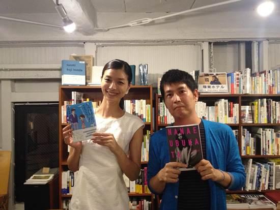 B&生方ななえさん(左) 堀本裕樹(右)
